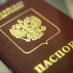 Режим работы паспортиста